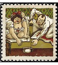 stamp_sanitary_c